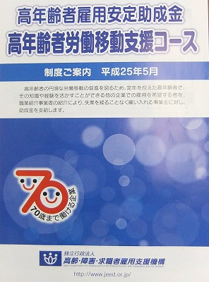 s-DSCF7757