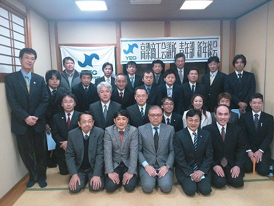 s-NCM_0119_001