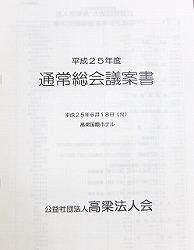 s-s-DSCF7083